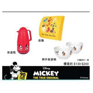 100% 全新 非賣品 90週年 DISNEY MICKEY 迪士尼 米奇老鼠