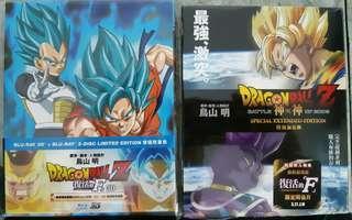 龍珠Z 復活的F 3D+2D和神與神 藍光 粵語對白 原裝行版 Dragonball blu ray