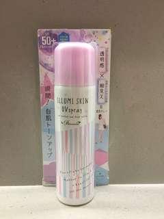 Naris Up Parasola Illumi Skin UV Spray