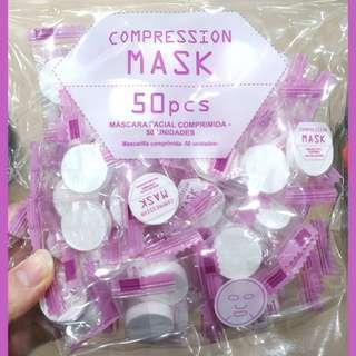 超值!50粒DIY Mask 面膜紙#50粒裝#獨立包裝