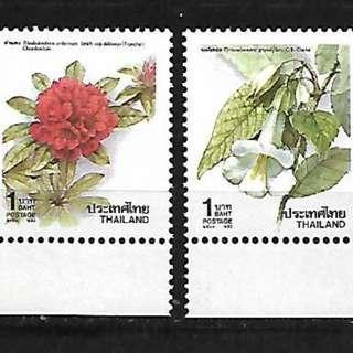 泰國郵票1991年 新年花卉郵票套票4全