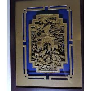 Chinese Wood Carvings - Each