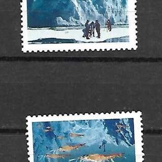 蘇聯郵票1990年蘇聯和澳大利亞聯合南極考察 2全