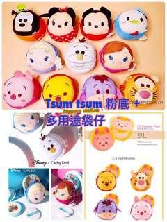 Disney Tsum Tsum x Cathy doll 粉㡳 袋仔