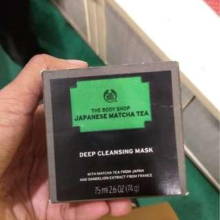 THE BODY SHOP JAPANESE MATCHA MASKER 75ML
