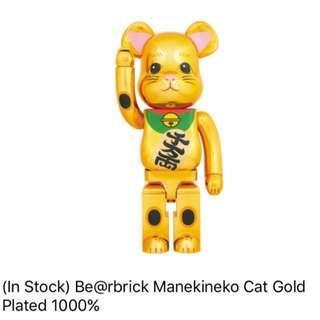 Medicom Be@rbrick Manekineko Cat Gold 1000%