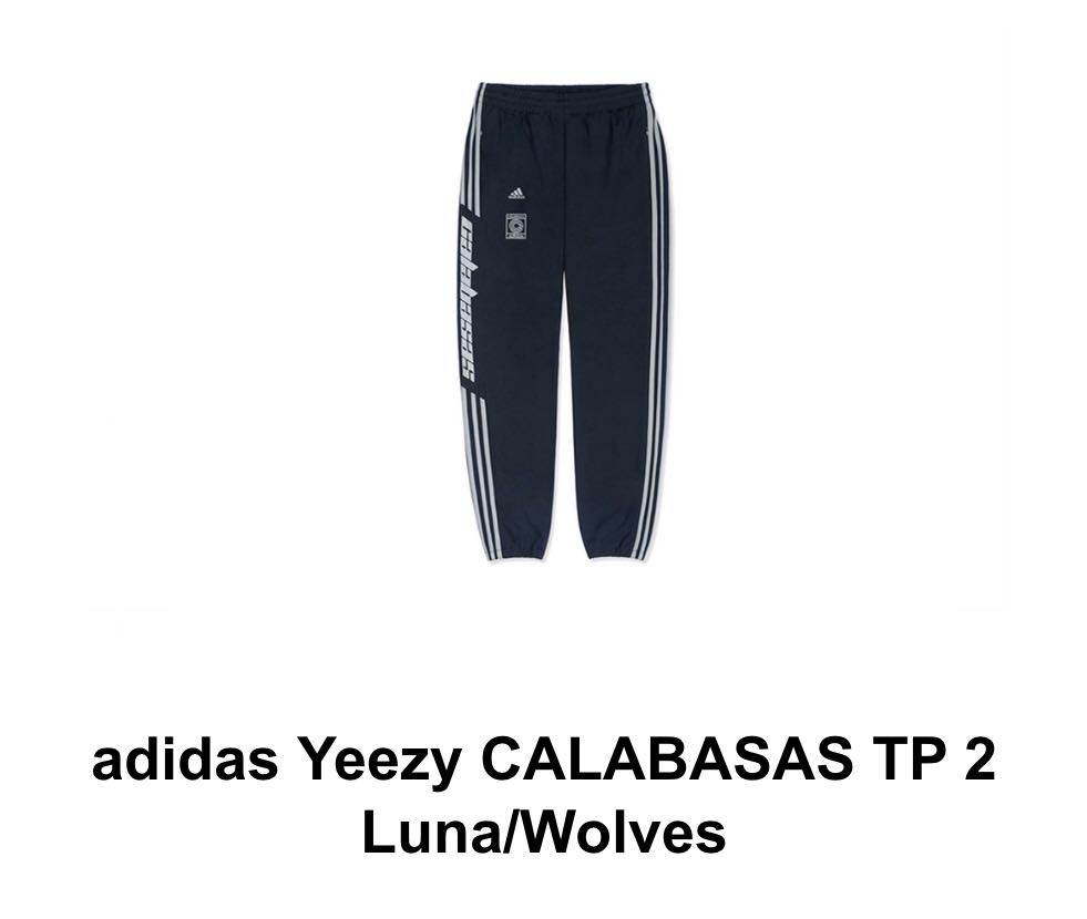 Adidas Yeezy Calabasas Track Pants 2 luna wolves