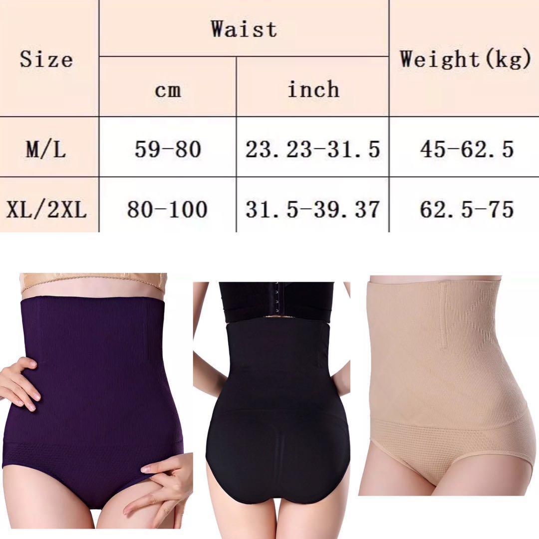Women/'s Body Shaper Abdomen Tummy Control Panties High Waist Underwear Fashio HK