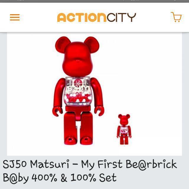 Medicom SJ50 Matsuri Singapore My First B@by Baby 400/% Bearbrick