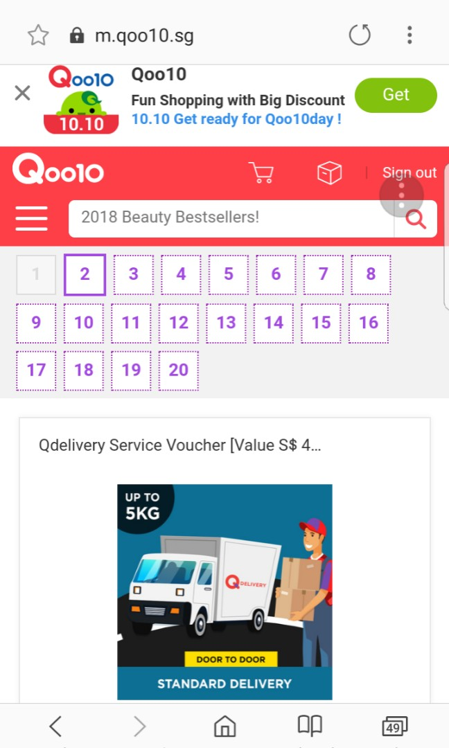 5ce7ef313e0 Qxpress Local Delivery Vouchers, Entertainment, Gift Cards ...