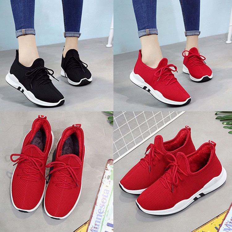 159d50d094e Sport Breathable Running Shoes Casual Men and Women Sneakers ...