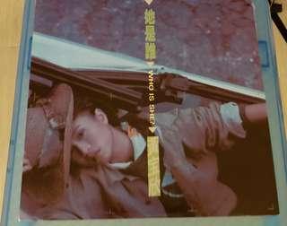 黃寶欣 她是誰 黑膠唱片LP