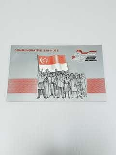 1990 Singapore Commemorative $50 Note, Collectible