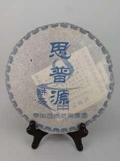 普洱茶餅-2005年昌泰茶業思普源青餅生茶