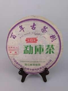 普洱茶餅-2004年勐庫百年古樹茶青餅生茶