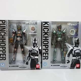 S.H. Figuarts Kickhopper & Punchhopper Kick Punch Hopper Kamen Rider Kabuto Masked S.H.Figuarts SH