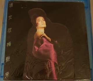 梅艷芳 壞女孩 黑膠唱片LP