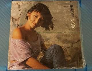 劉美君 笑說 黑膠唱片LP