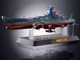 Soul Of Chogokin GX-86 Spaceship Yamato 2202 RM1480