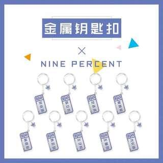 [PO] nine percent keychain