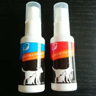 🚚 Dog cat pet training aid spray