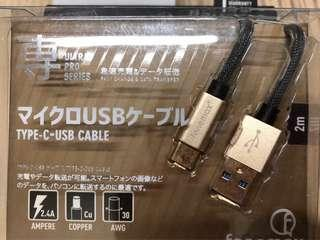 Fonemax Type C-USB CABLE