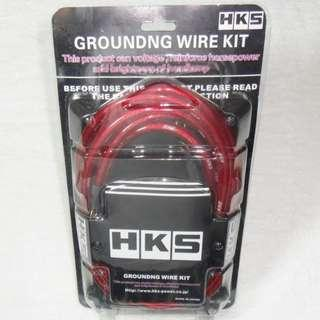 HKS GROUNDING CABLE 5 POINTS