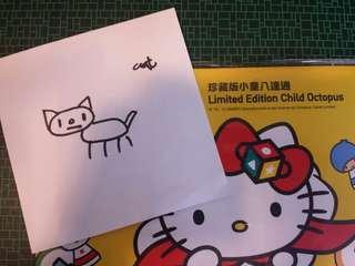 Hello kitty八達通