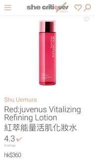 Shu uemura 卸妝油 50 ml