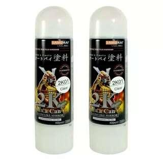 Samurai spray paint special OCT promo!!!