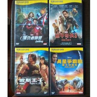 DVD Movie Package - $80 for 4