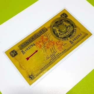 💰 $1 printed Yellow Paper