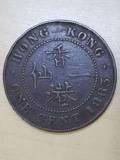 1863年香港初鑄一仙錢幣(大銅仙)