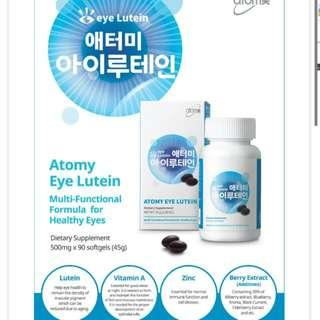 atomy lutein eye from korea