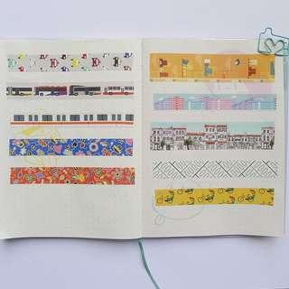 Singapore theme washi tapes - sample in 50cm