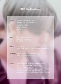 [SHARE] @/love_u_0510 jinyoung season greeting