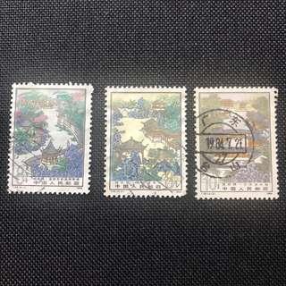 中國郵票 T96 苏州園林拙政園 蓋銷票 三枚