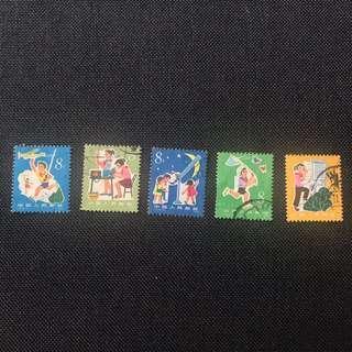 中國郵票 T41愛科學 五枚 蓋銷票