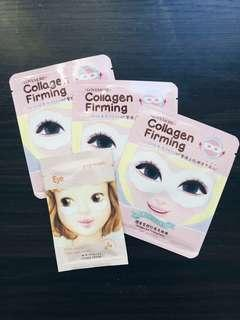Collagen Eye Masks Bundle