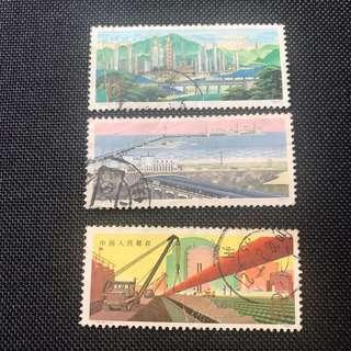 中國郵票 T19 發展中的石油工業 三枚 蓋銷票