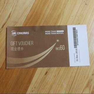 UA $60 面值電影禮券 film movie cash coupon voucher