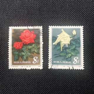 中國郵票 T93月季花 兩枚蓋銷票