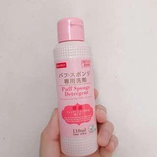 日本Daiso 粉撲清洗劑 Puff Sponge Detergent