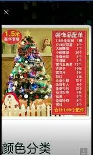 全新1.5米高聖誕樹套裝