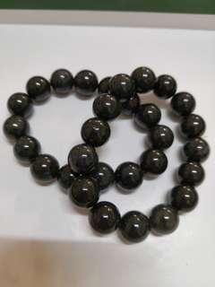 Rare Antique Black Jade Bracelet