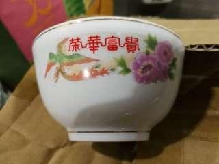 small bowl 荣华富贵3pcs