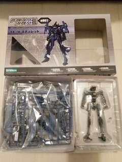 壽屋Frams Arms 1/100 #001 - SA-16 STYLET