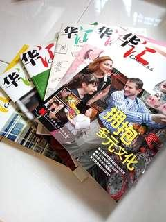 Chinese Magaizne Oneness 华江 x6