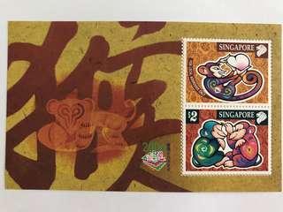 Singapore 2004 year of the monkey MS mnh