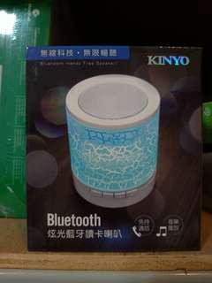 🚚 送美式咖啡 KINYO BTS 689 炫光藍牙讀卡喇叭 免持通話 音樂播放 藍芽 手機 平板 可用 缺貨勿買